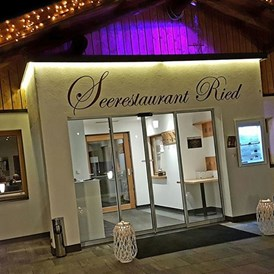 Restaurant: Seerestaurant Ried - Seerestaurant Ried